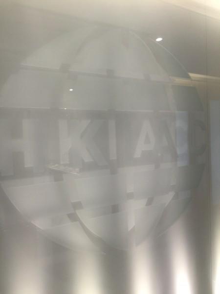 HKIAC